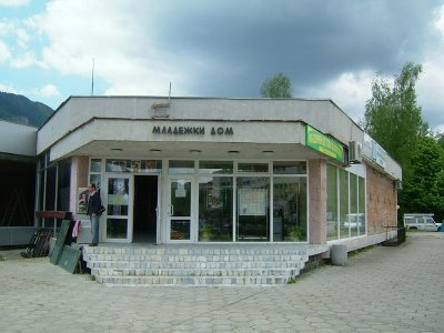 Tourist information in Smolyan
